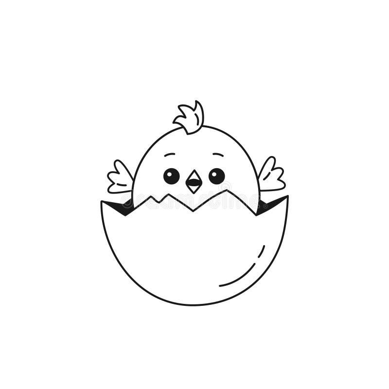 Kontur kurczaka dziecko wśrodku jajka royalty ilustracja