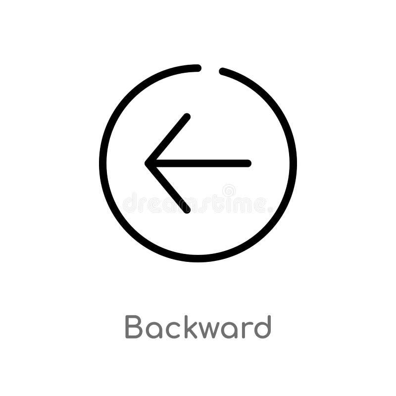 kontur zacofana wektorowa ikona odosobniona czarna prosta kreskowego elementu ilustracja od strza? 2 poj?cia Editable wektorowy u ilustracji