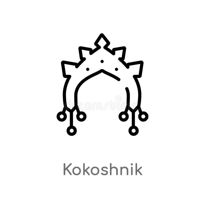 konturu kokoshnik wektoru ikona odosobniona czarna prosta kreskowego elementu ilustracja od kultury poj?cia Editable wektorowy ud ilustracja wektor