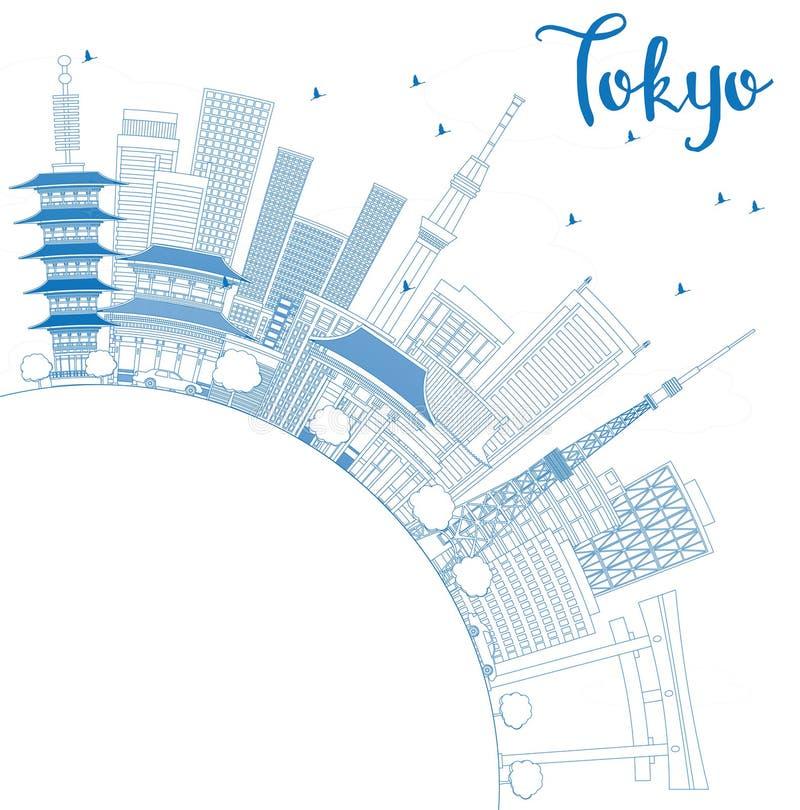 Konturu Tokio linia horyzontu z Błękitną kopii przestrzenią i budynkami royalty ilustracja