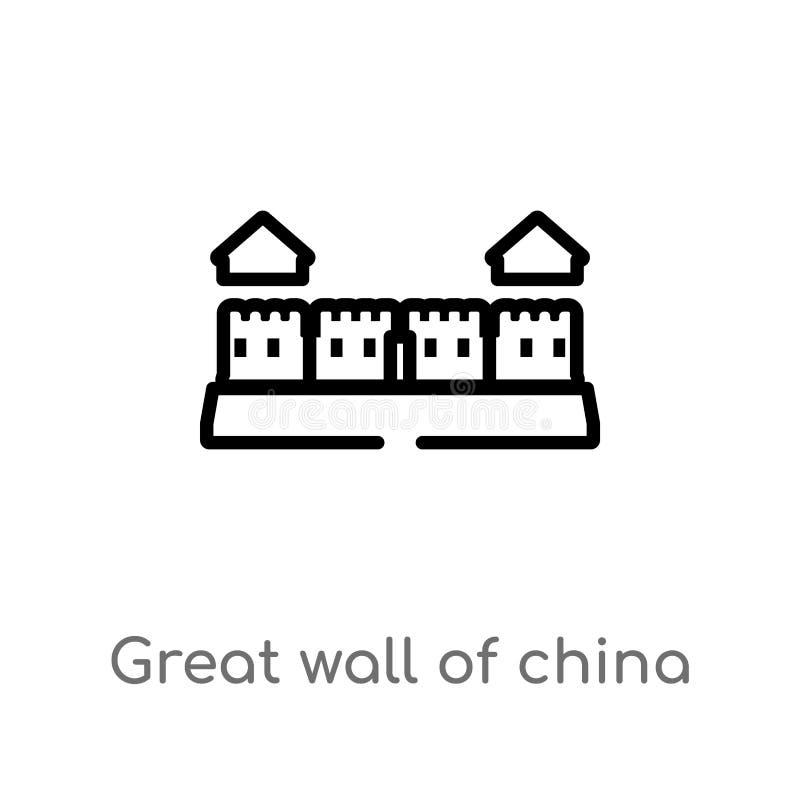 konturu wielki mur porcelanowa wektorowa ikona odosobniona czarna prosta kreskowego elementu ilustracja od azjatykciego poj?cia E royalty ilustracja