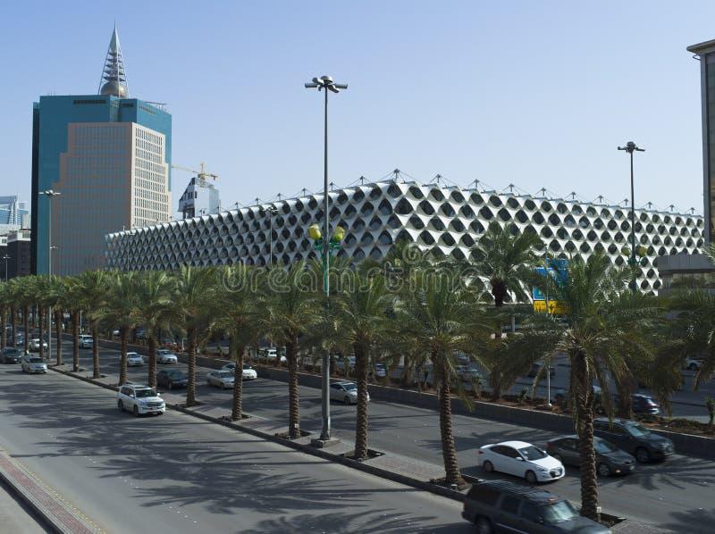 Konung Fahad National Library i Riyadh arkivfoton