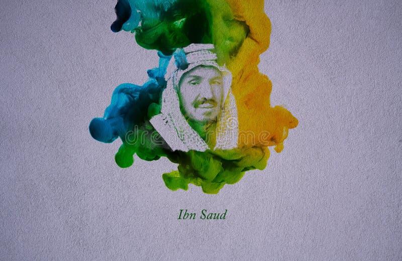Konung Ibn Saud royaltyfri illustrationer