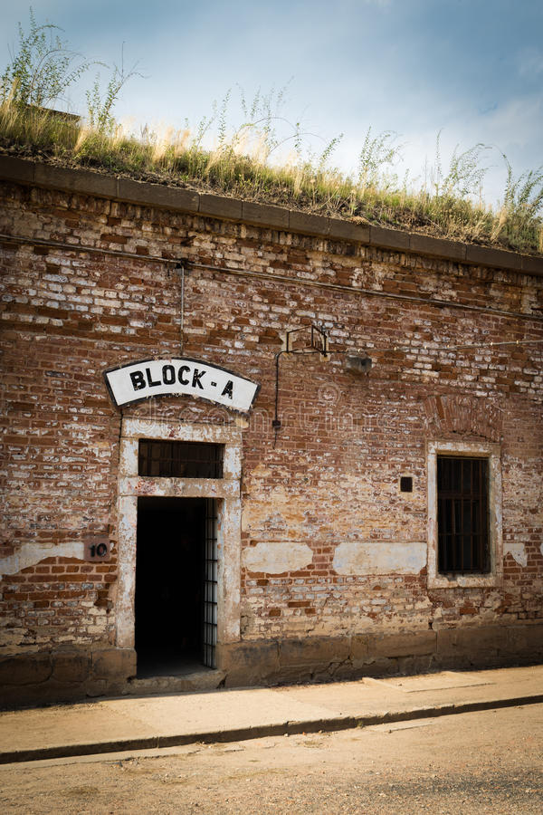 Konzentrationslager und Denkmal Terezin stockbild