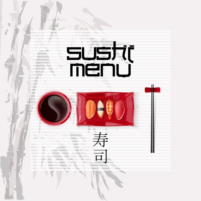 Konzeptdesign des Einladungssushi-restaurants Vektorillustrationsbeschaffenheit eines Bambusses lizenzfreie abbildung