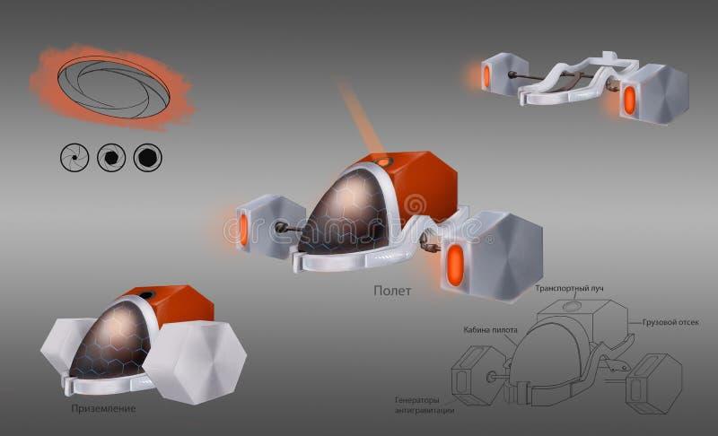 Konzeptdesign des Sciencefictionsfahrzeugs lizenzfreie abbildung