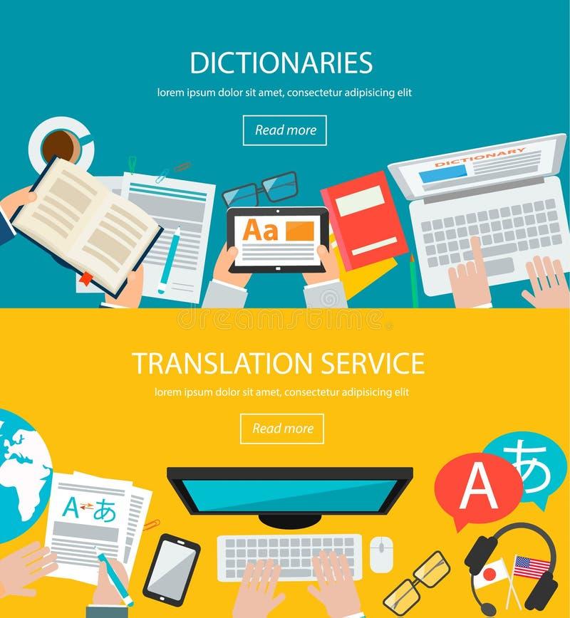 Konzepte für Fremdspracheübersetzung lizenzfreie abbildung