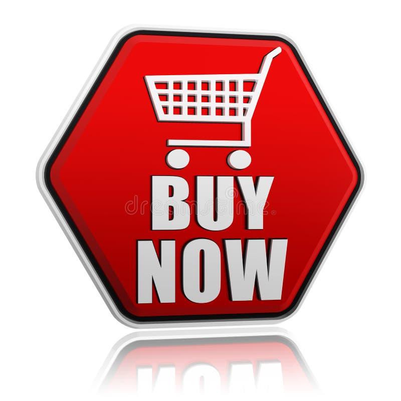 Koop nu hexagon knoop met boodschappenwagentjeteken vector illustratie