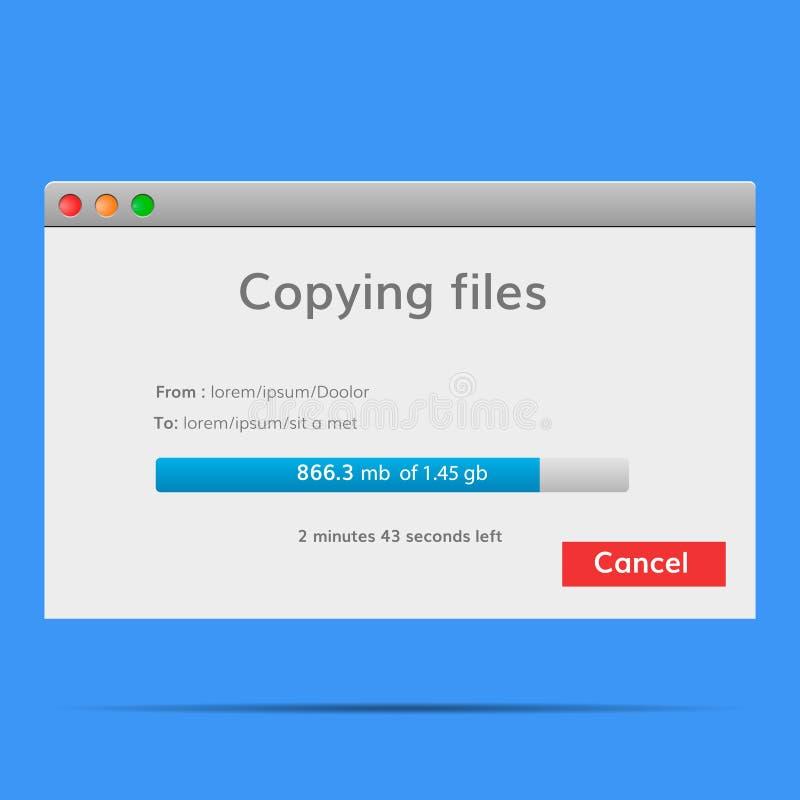 Kopieren Sie Datei-Daten-Austausch lizenzfreie abbildung