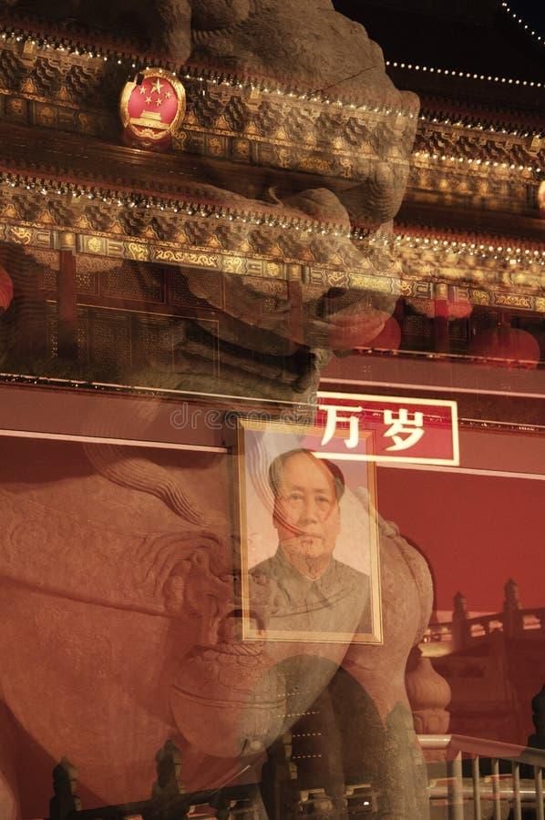 Kopii Tian'anmen mównica i kamienia lew zdjęcie stock
