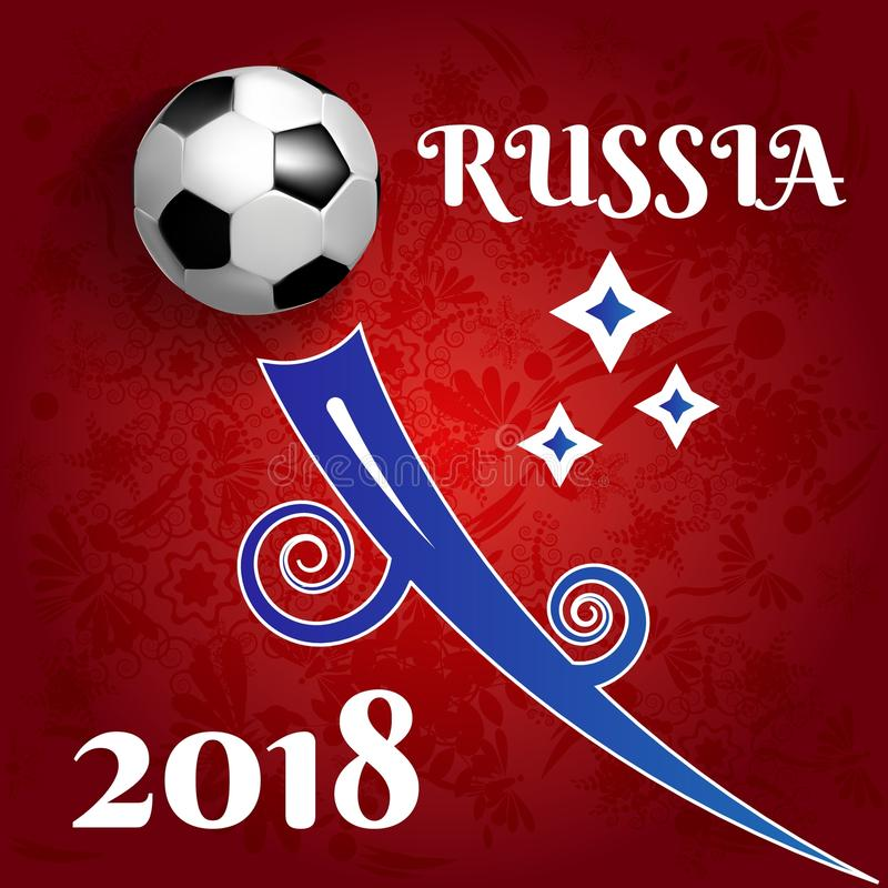 Kopp 2018 för fotbollvärldsmästerskap stock illustrationer