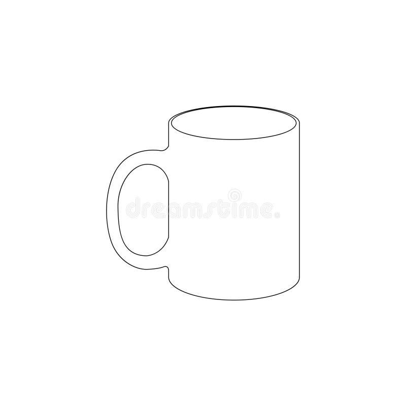 Kopp Plan vektorsymbol stock illustrationer