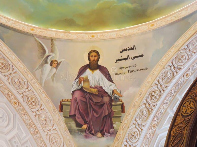 Koptisch Orthodox Klooster royalty-vrije stock fotografie