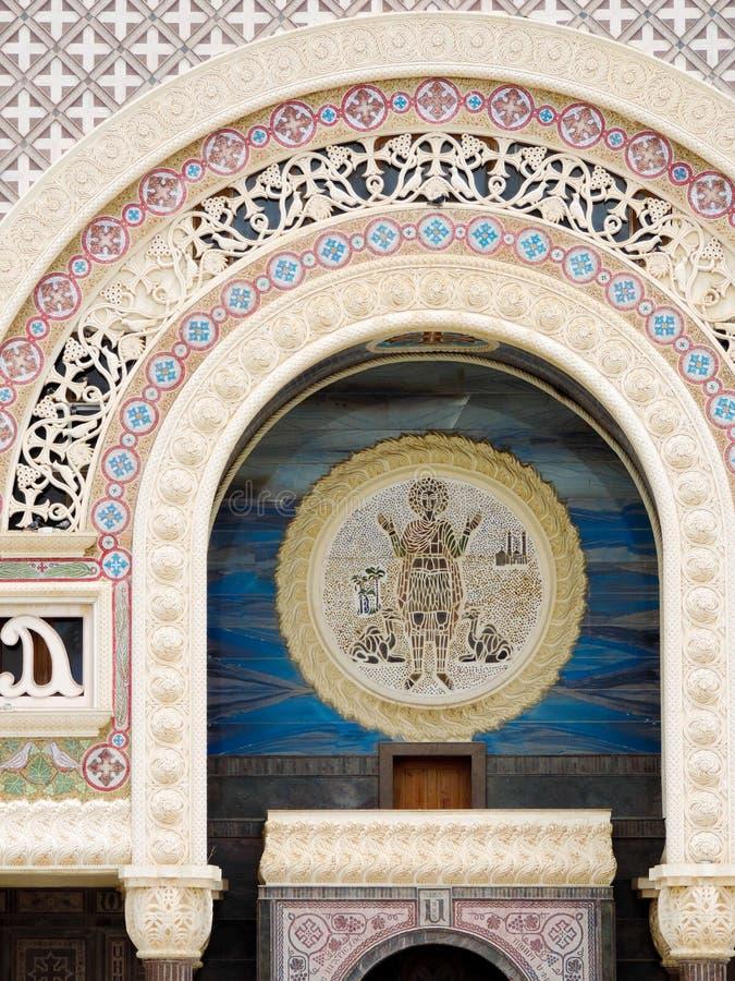 Koptisch Orthodox Klooster royalty-vrije stock afbeelding