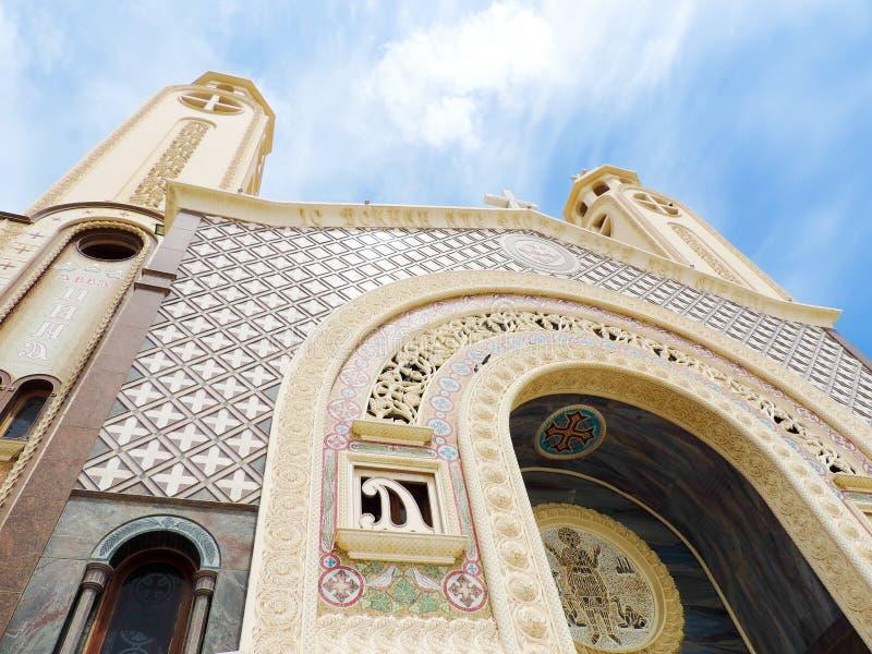 Koptisch Orthodox Klooster royalty-vrije stock afbeeldingen