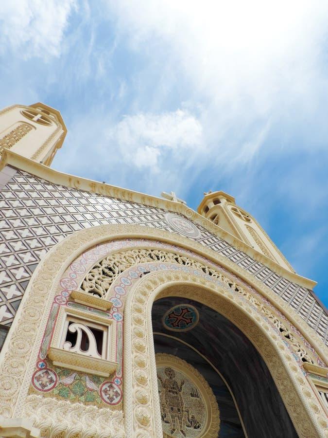 Koptisch Orthodox Klooster stock afbeeldingen