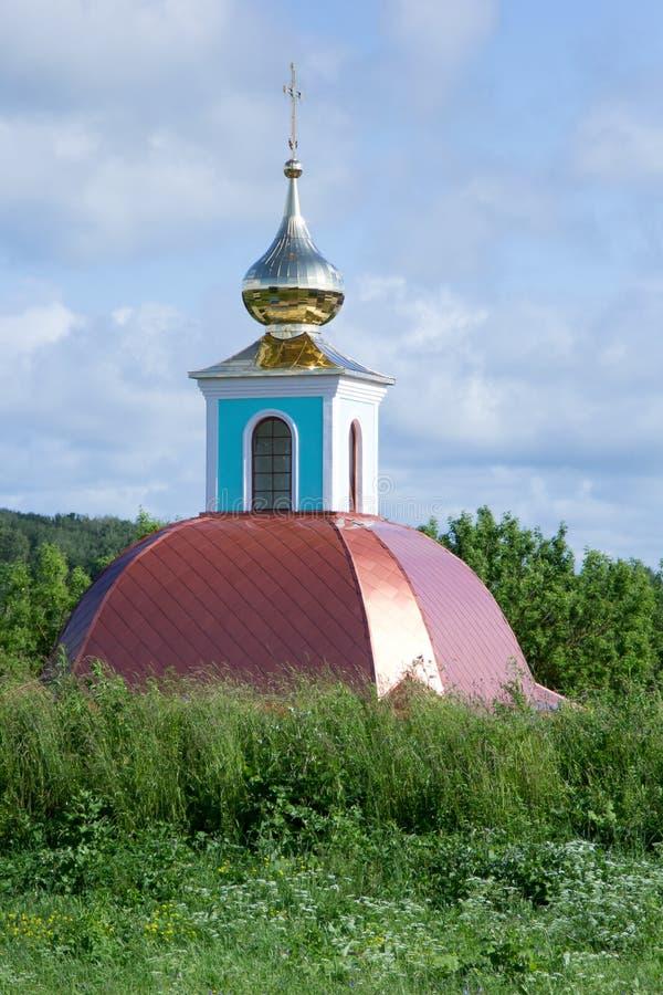 Kopuła antyczny rosyjski kościół prawosławny obrazy royalty free