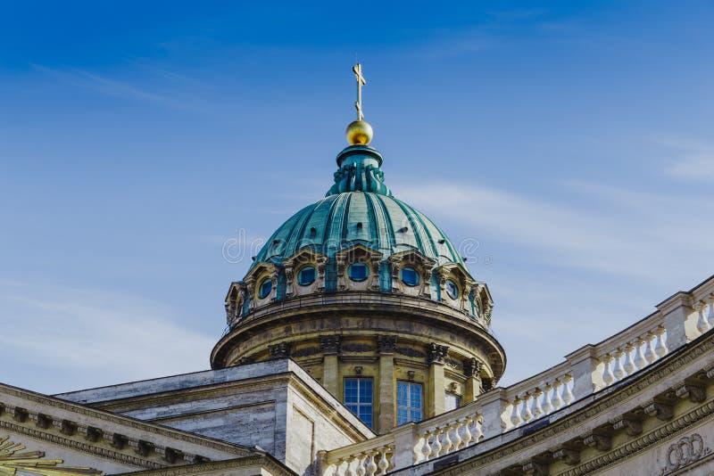 Kopuła Kazan katedra, St Petersburg obrazy royalty free