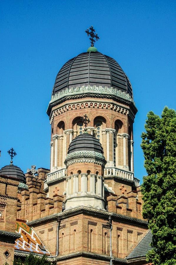 Kopuła kościół jest na terytorium Chernivtsi uniwersytet fotografia stock