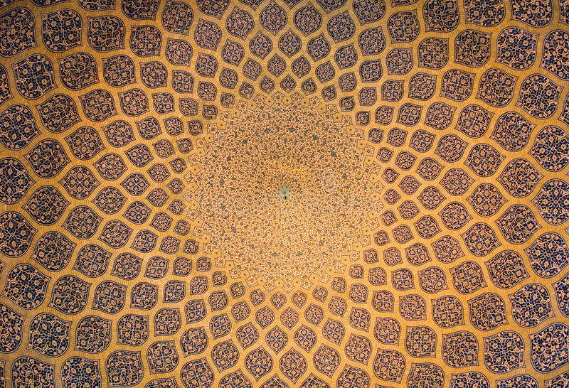 Kopuła meczet obrazy stock