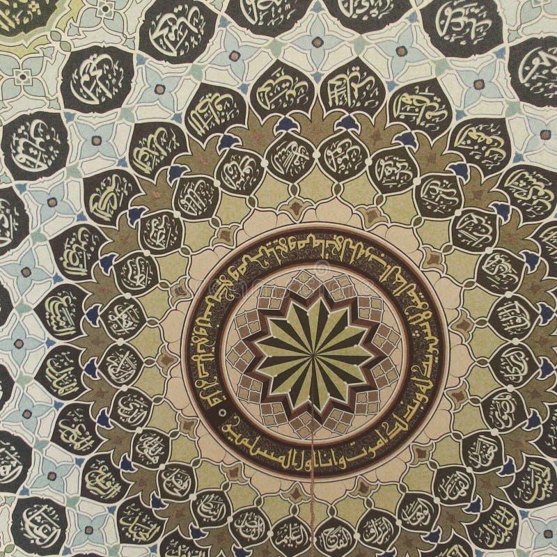 Kopuła meczet fotografia stock