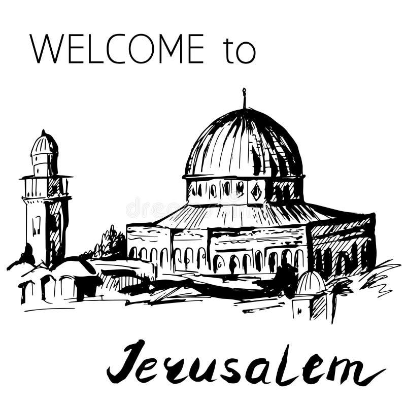 Kopuła Rockowa Świątynna góra Jerozolima royalty ilustracja