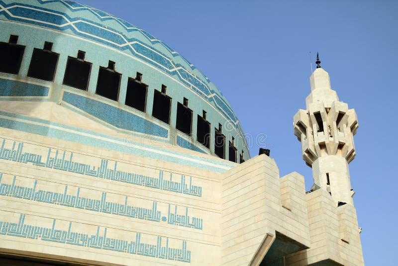 kopuły minaretu meczet zdjęcia royalty free