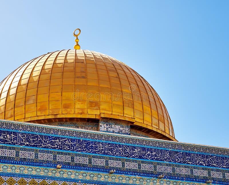 Download Kopuła Rockowy Meczet W Jerozolima Obraz Stock - Obraz złożonej z religia, złoty: 57673431