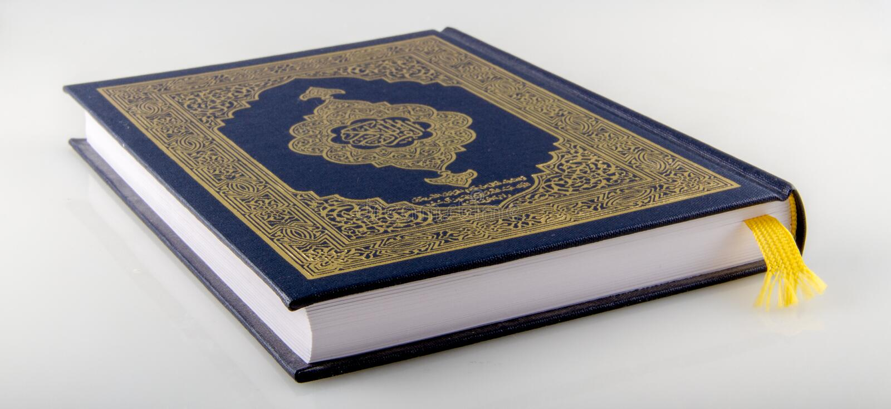Koran święta Książka obrazy royalty free