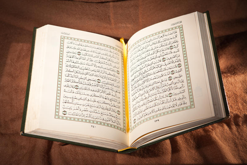 Koran, święta księga fotografia royalty free