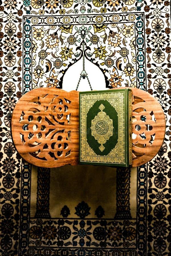 Koran -穆斯林圣经 库存图片
