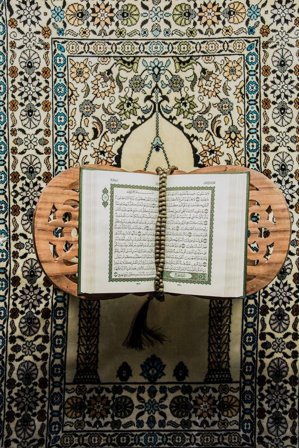 Koran -穆斯林圣经 图库摄影