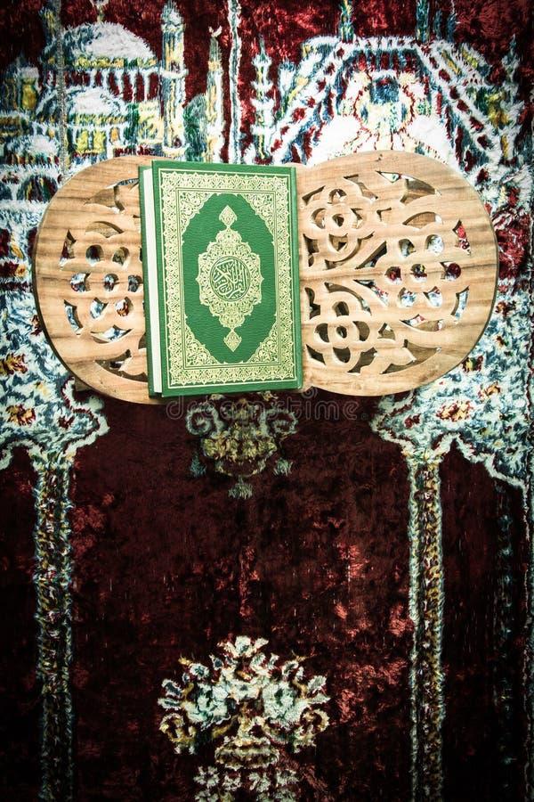 Koran -穆斯林圣经 免版税库存图片