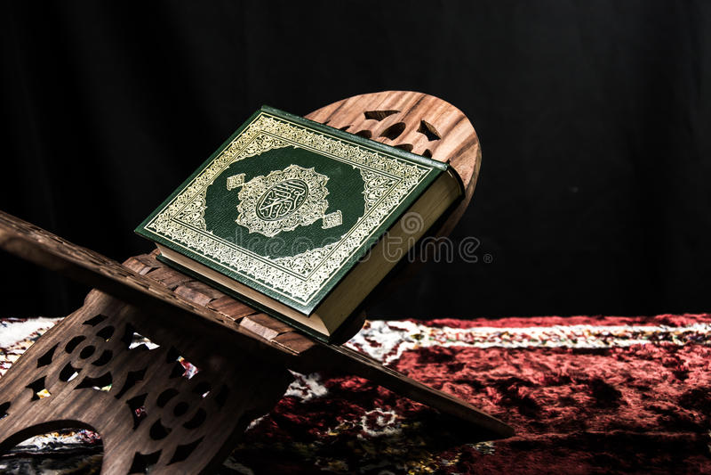 Koran -穆斯林圣经 库存照片