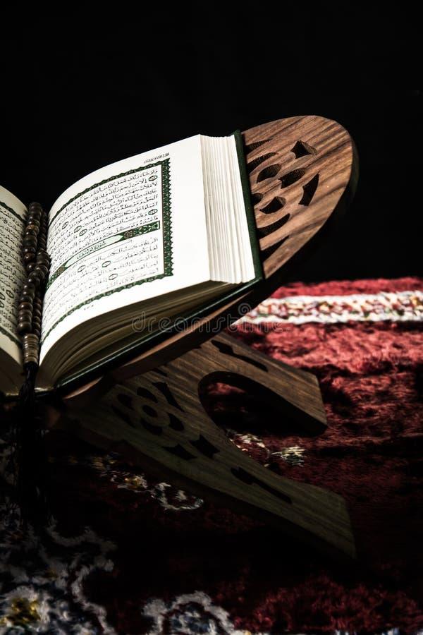 Koran -穆斯林圣经 免版税库存照片