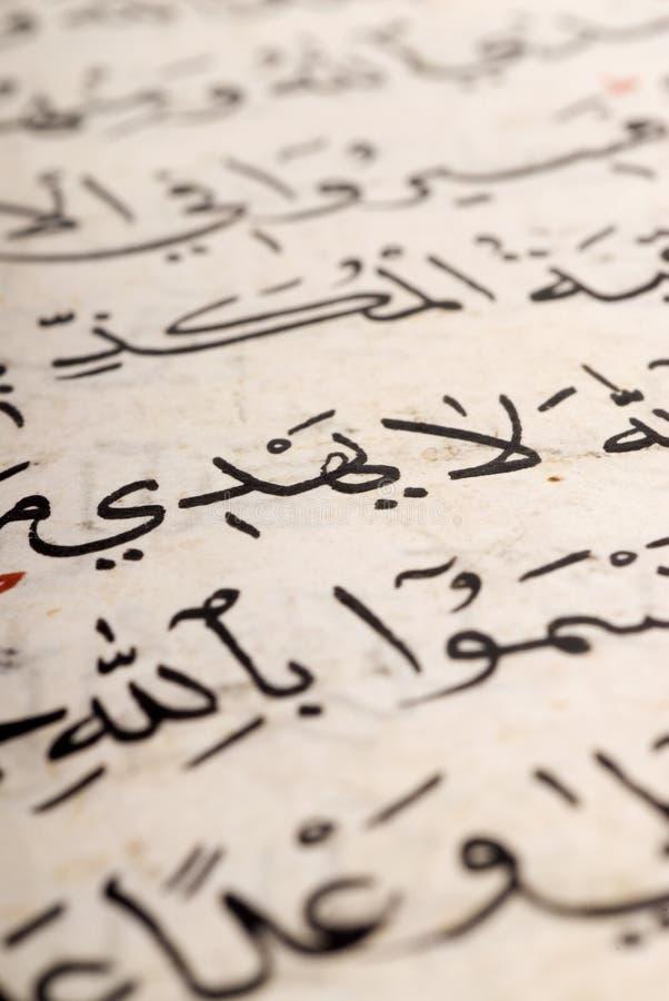 Koran fotografie stock