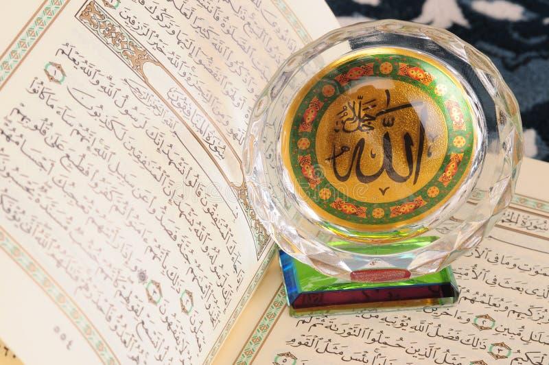 Koran fotografía de archivo