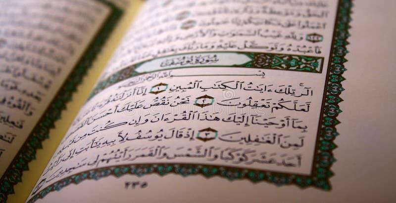 Koran lizenzfreie stockfotos