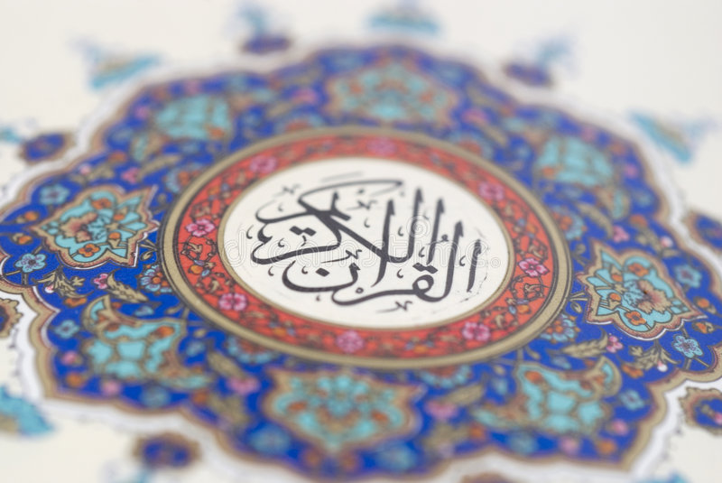 Koran stock photos