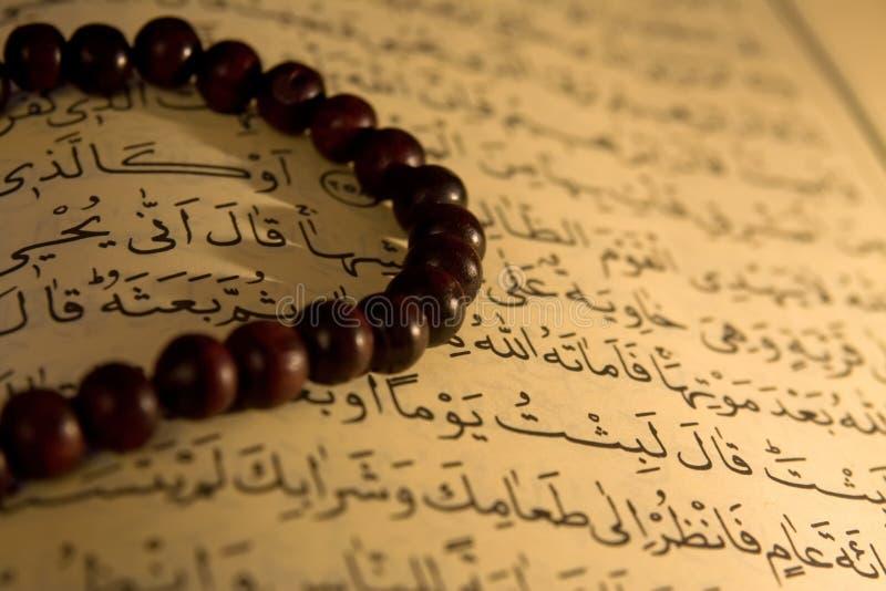 Koran royalty-vrije stock afbeeldingen