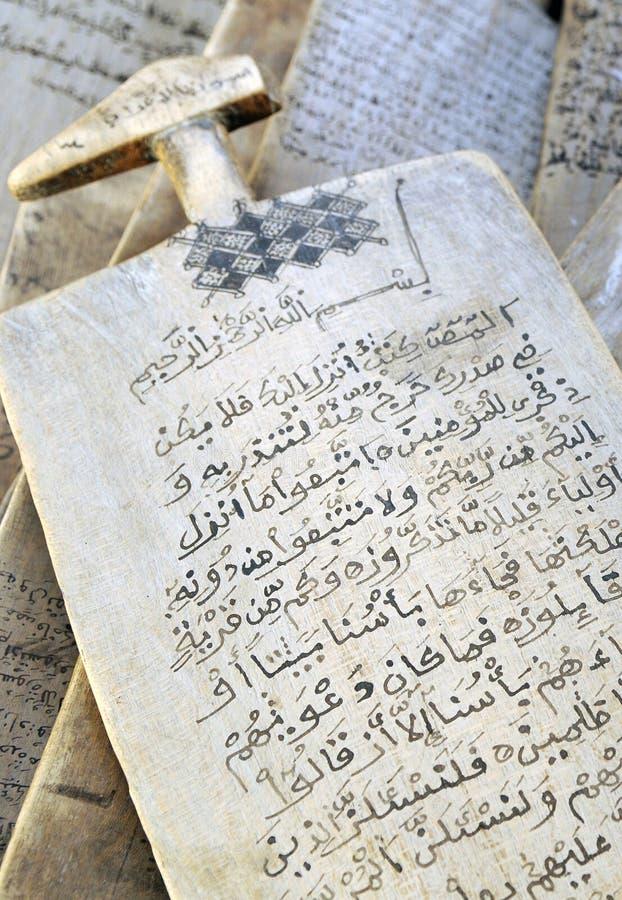 Download Koran darfur stock photo. Image of learn, africa, read - 15760812