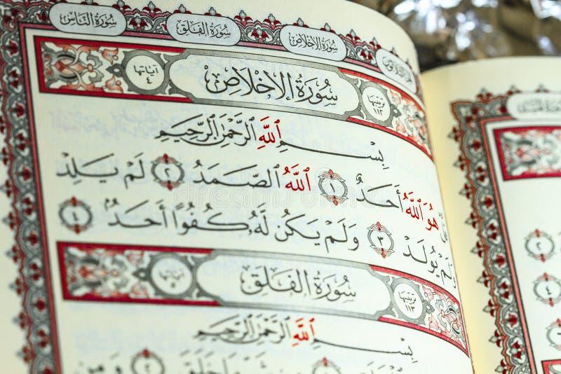 Koran zdjęcie stock