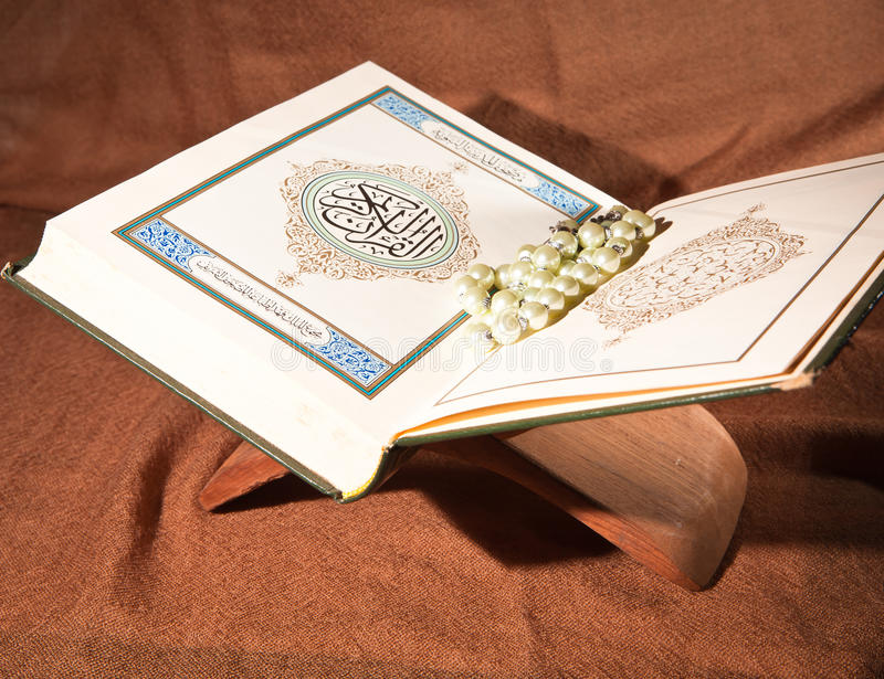 Koran, libro sacro immagini stock libere da diritti