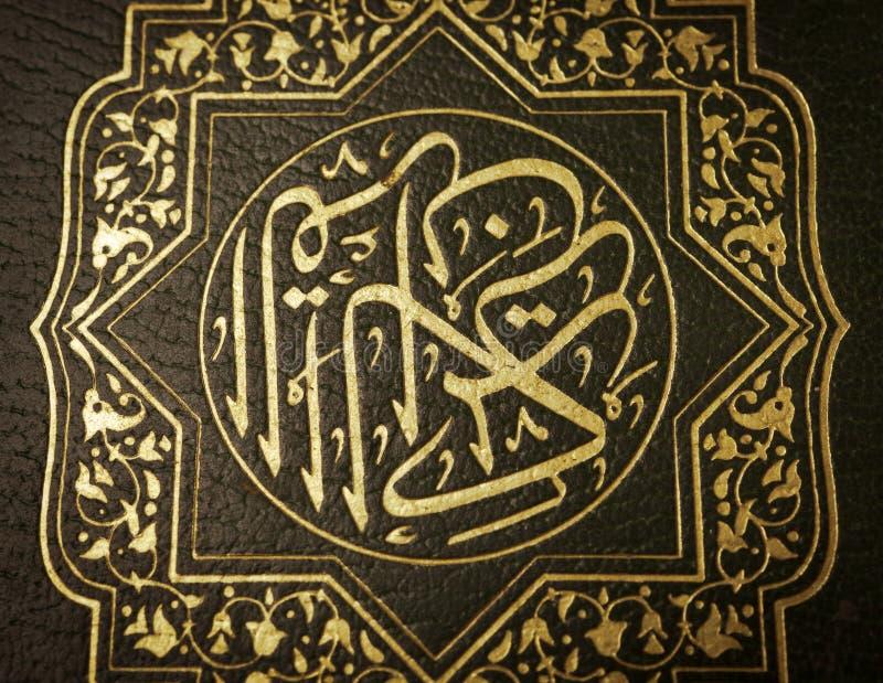 Koran, livro sagrado fotos de stock
