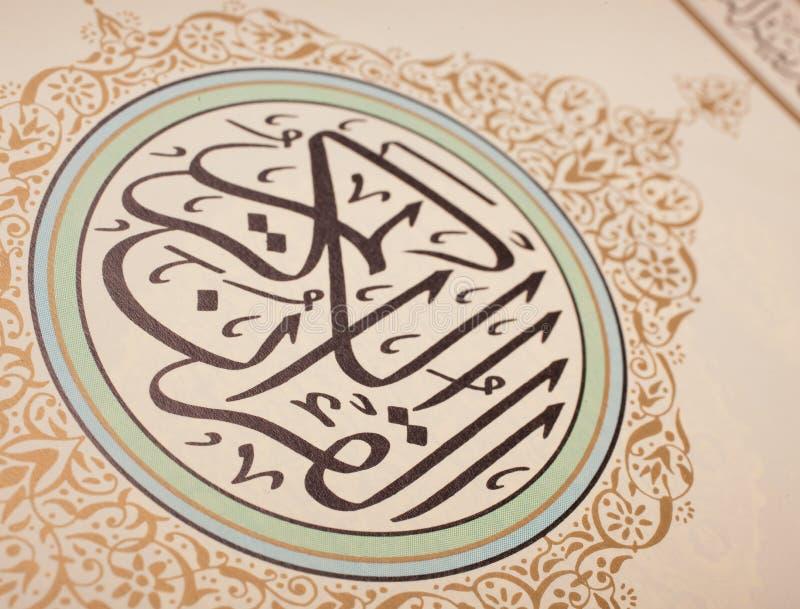 Koran, livro sagrado foto de stock