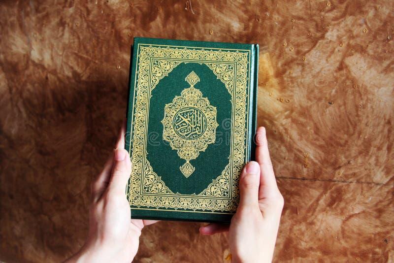 Koran lub koranu święta księga zdjęcie stock