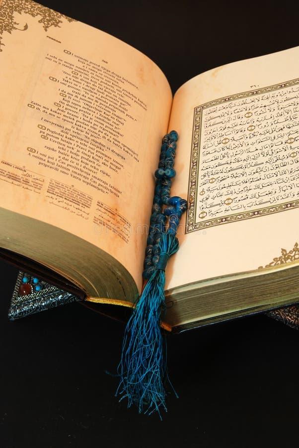Koran met parel stock foto