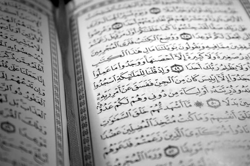 Koran santamente fotografia de stock royalty free