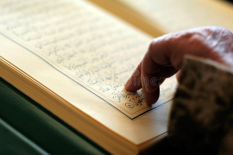 Koranen arkivbilder
