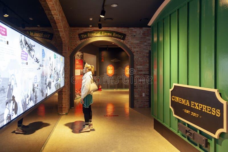Korea?ska filmowa historia i ewolucja eksponuje przy Busan muzeum filmy w Busan, korea po?udniowa fotografia royalty free